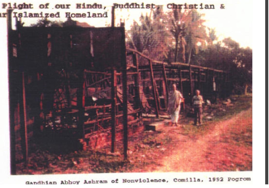 গান্ধী আশ্রয়। কুমিল্লা ১৯৯২।